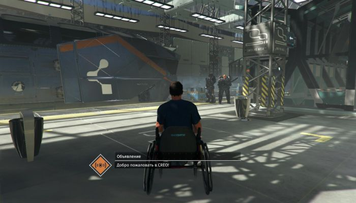 The Surge Game Free Download Torrent